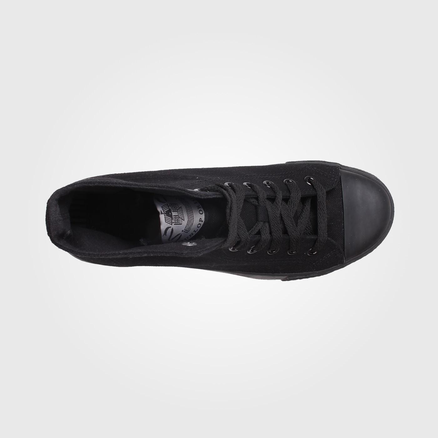 High Top Sneaker von Dunlop