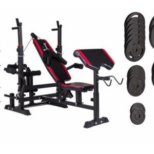 Набор Strong 129 кг. Стальные диски,грифы + скамья HS-1075