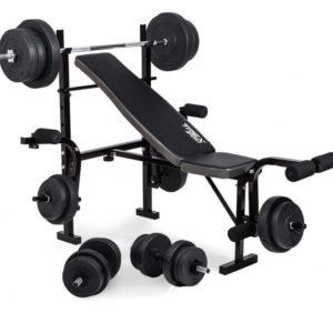 Скамья с тренажерами + набор силовой на 90 кг