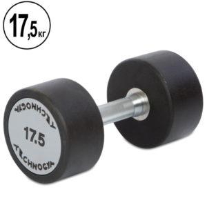 Гантель цельная профессиональная TECHNOGYM (1шт) TG-1834-17_5 17,5кг (полиуретановое покрытие, вес 17,5кг)