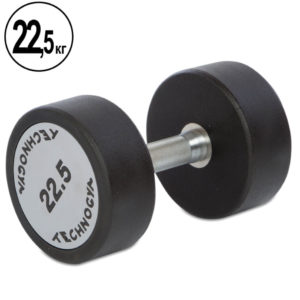 Гантель цельная профессиональная TECHNOGYM (1 шт) TG-1834-22_5 22,5 кг