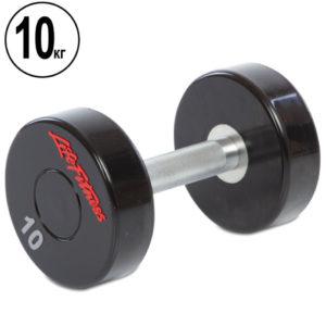 Гантель цельная профессиональная Life Fitness (1шт) SC-80081-10 10кг (полиуретановое покрытие, вес 10кг)