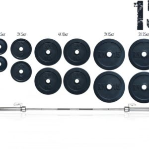 Штанга олимпийская 155 кг с грифом 2.2 метра