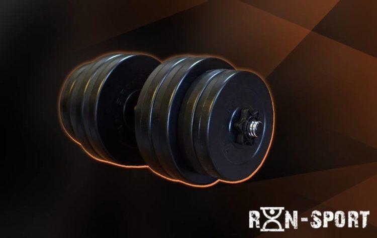 Гантель RN-30 кг с ABS  покрытием
