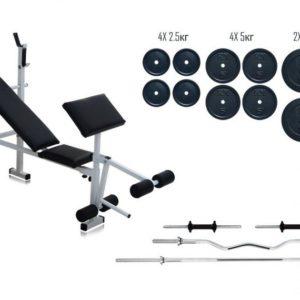 Скамья для жима RN-Sport, 4 грифа + 80 кг блинов + 2 подарка!