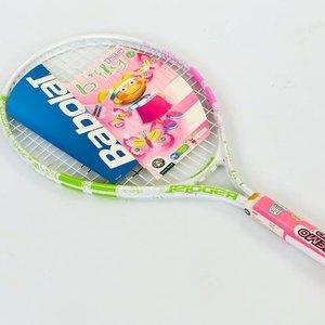 Ракетка для большого тенниса Babolat B Fly 125 Junior
