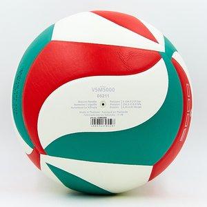 Мяч волейбольный №5 Molten