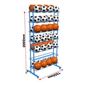 Стойка для хранения мячей мобильная двухсторонняя (на 56 шт)