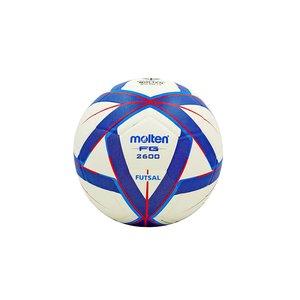 Мяч футзальный №4Molten