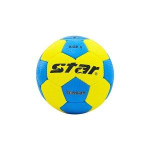 Мяч гандбольный№2Outdoor