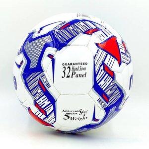 Мяч футбольный №5 Metre