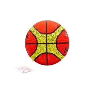 Мяч баскетбольный резиновый №6 Molten