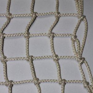 Сетка защитно-улавливающая ячейка 50х50