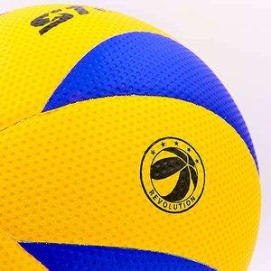 Мяч волейбольный №5 Star