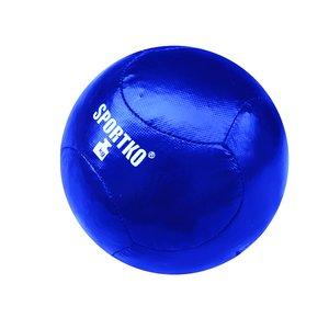 Мяч Медбол ПВХ 1-8 кг