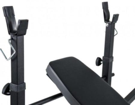Скамья для жима + штанга 93 кг, гриф W и гантели RN-Sport