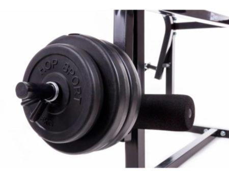Набор  Premium 124 кг со скамьей HS-1020 + пульт(парта) + тяга