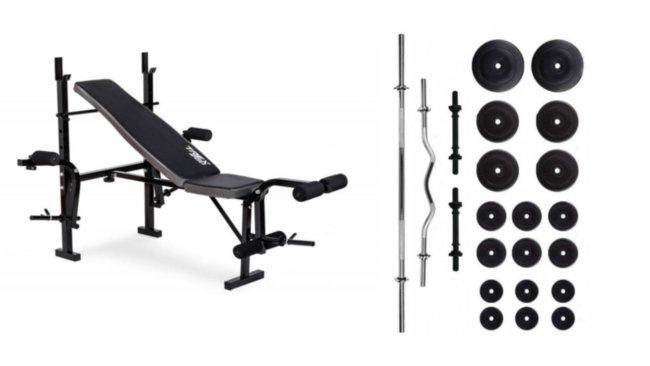 Комплект: Скамья для жима с тренажером для ног и баттерфляем +Гриф прямой, W, гантельные + 62 кг дисков