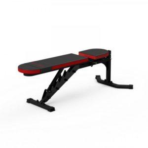 Скамья регулируемая для упражнений Marbo Sport MH-L115