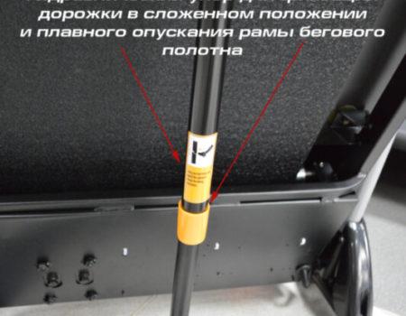 Беговая дорожка InterFit TS4 K340F