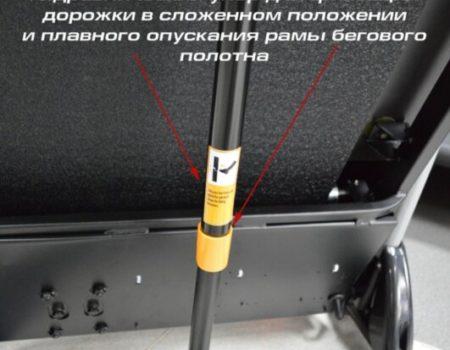 Беговая дорожка InterFit TS2 K240N