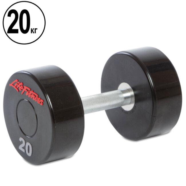 Гантель цельная профессиональная Life Fitness (1шт) SC-80081-20 20кг (полиуретановое покрытие, вес 20кг)