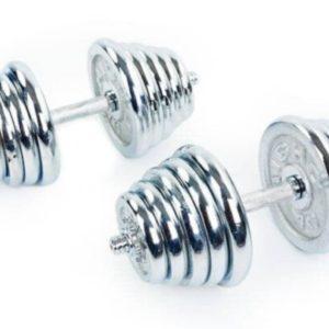 Разборные гантели 2 по 30 кг (хромированные)