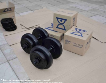 Гантель композитная RN-Sport 8 кг - 1 шт + Эспандер