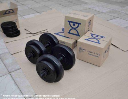 Гантель разборная RN на 26 кг с пластиковым покрытием + Подарок