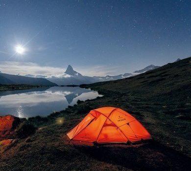 Палатка Ferrino Pilier 3 (8000) Orange