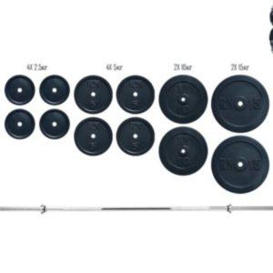 Штанга 87 кг с хромированным грифом