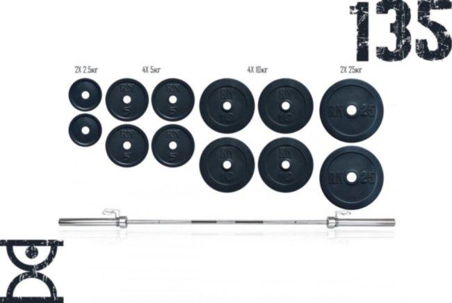 Штанга олимпийская 135 кг с грифом 2.2 метра