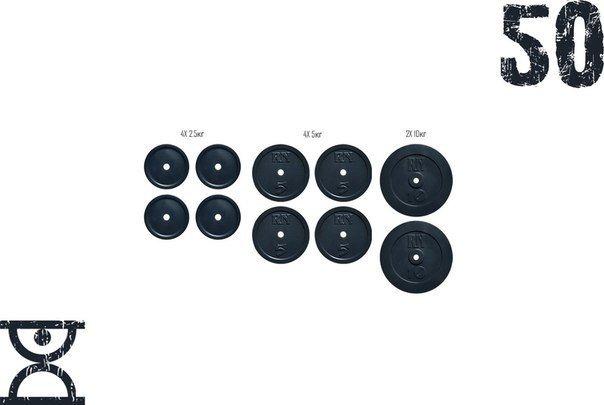 Набор блинов 50 кг (4x2.5, 4x5, 2x10) на гриф 25,30.50 мм