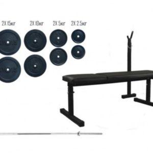 Скамья для жима + штанга 115 кг