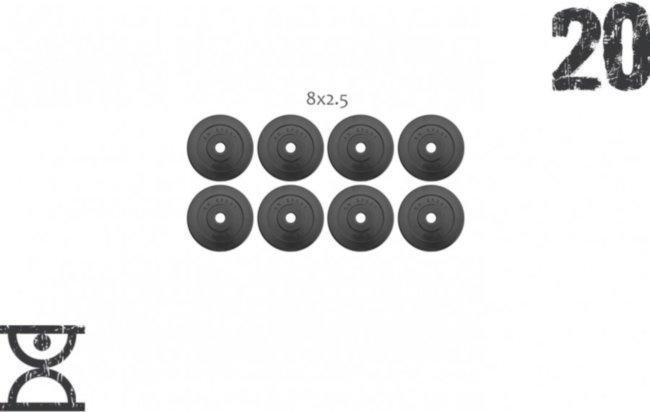 20 кг (8x2.5) дисков, покрытых пластиком (31 мм)