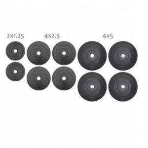 32 кг (4x5, 4х2.5, 2x1.25) дисков, покрытых пластиком (31 мм)