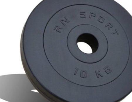Штанга олимпийская 75 кг в пластиковой оболочке