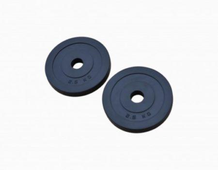 Гантели наборные обрезиненные Rn-Sport по 11 кг