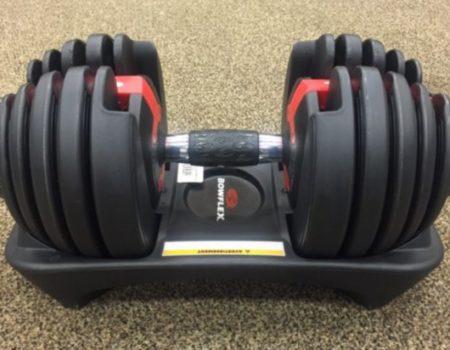 Bowflex SelectTech 552 от 2 до 24 кг