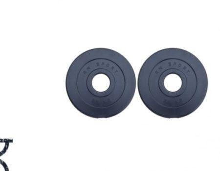 Диск композитный 2.5 кг - 51 мм