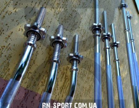Гриф RN-Sport W-образный 1.2 м, 25 мм (хромированный)