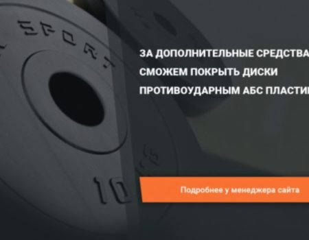 Скамья для жима RN Sport универсальная + Штанга 87 кг + EZ-гриф