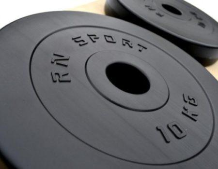 Скамья с тягой + 4 грифа + 75 кг дисков с ABS покрытием