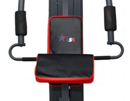 Фитнес-станция USA Style SS-2531